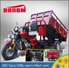 China Manufacture 200CC Engine Cargo Tricycle For Sale
