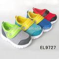Bebé zapatos cómodos del deporte