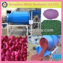 Grain/rice/corn/peanut/soybea/vegetable/sorghum/barley/millet /coffee bean seed coating machine 0086-15838059105