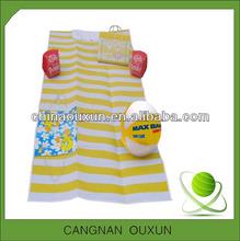 Most fashion beach mat