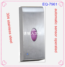 stainless steel hand sanitizer gel dispenser alcohol automatic