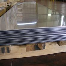 5052 5056 5059 aluminum alloy plain diamond sublimation sheet /plates