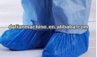 Datian plastic shoe cover making machine