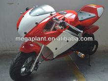 49cc mini chopper bike motor bikes
