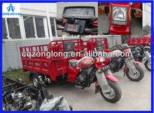 Chongqing Gasoline Three Wheel Motor Tricycle for Cargo