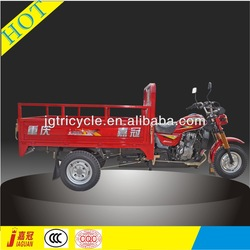 Adults 200cc three wheel cargo motorcycle price