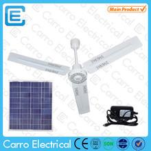 22W 5inch solar ac dc brushless fan 12v rechargeable battery for ceiling fan