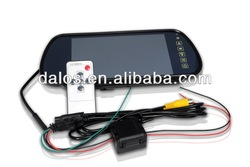 7 inch LCD touch button TFT LCD car monitor,reversing car monitor with dvd player