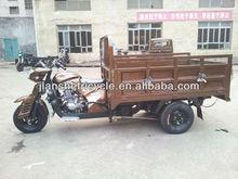 New design high quality 200CC 250CC three wheel motorcycle