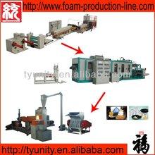 turn key PS foaming sheet extrusion machine line