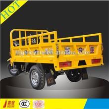 175cc gasoline 3 wheeler for cargo for sale