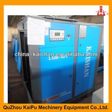 KAISHAN brand LGB-10/8 Electric Stationary Air Compressor/frequency conversion screw air compressors