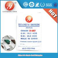 titanium dioxide rutile welding electrode | rutile titanium dioxide R882 (for plastic steel)