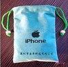velvet bag for iphone bag,phone bag