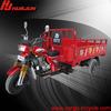 chinese 3 wheel motorcycle/cheap three wheel motorcycle