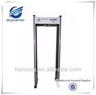 Hot selling! cheap door, walk through Metal Detector