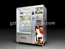 snack/cold drink and coffee vending machine can be designed by yourself