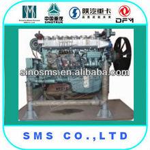 howo truck engine WD615 EGR Engine new model for sale AZ6100004575