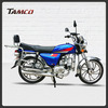 DJ50 new motorcycle sale/mini motorcycle/automatic motorcycle