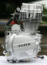 kit cars motorcycle engine 125CC