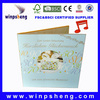 high quality music card inserts recordable