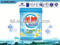 Limão fresco 12% las oem/odm sabão de lavagem de produtos a granel de lavandaria detergente líquido d2