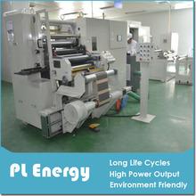china lifepo4 lithium solar ups battery manufacturer