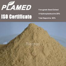Super fenugreek extract 50% furostanol saponin supplier,100% pure fenugreek extract 50% furostanol saponin