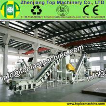 LLDPE film reclaiming equipment |farm film, water bags, waste bags crushing washing recycling machine manufacturer
