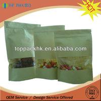 OEM Stand Up Zipper Plain Brown Kraft Paper Bags with Tear Notch