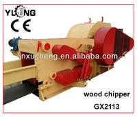 GX Drum Forest Wood Chipper/ wood log chipper/ wood shreder