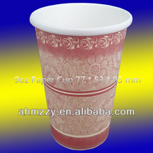 AnHui Province Huangshan city .China Minzhou paper cup cake cases