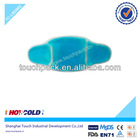 Soft Hot Cold gel ice pack -600g/PE+PA/GEL