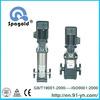 OEM high efficiency centrifugal water pump equipment