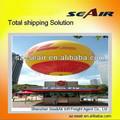 أعرب بابا أفضل لوجستية الشركة تقديم خدمات البريد السريع الدولي من الصين الى جنوب افريقيا