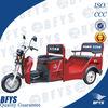 2014 200CC petrol three wheel motorcycle for passenger