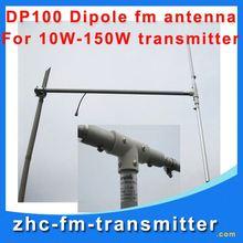 Fmuser DP100 Half Wave Dipole dvb-t gps am fm antenna