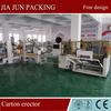 carton box packing machine