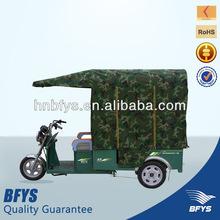 India style battery auto rickshaw for passenger hot sale