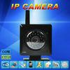wireless motion sensor hidden camera wireless audio video transmitter small wireless cctv camera