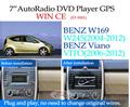 Navigazione in auto per lsqstar mercede benz w169/w245(2004- 2012) benz viano/Vito(2006- 2012) con Android 4.0 ipod bt radio wifi gps