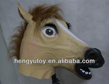 2014 Huizhou Hot Selling Realistic New Cute mascot latex toy horse costume for Brazil World up