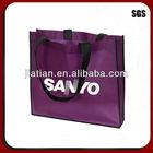 Eco Promotional 80gsm Non Woven Shopping Bag