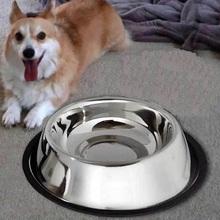 Stainless Steel Non Slip Pet Bowl/ Dog Bowl