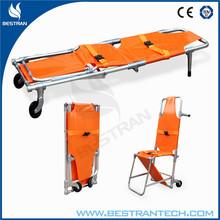 BT-TY003 hospital Medical aluminium alloy stair chair stretcher