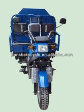 2014 new model 3 wheel trike/garbage tricycle
