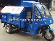 3 wheel trike/petrol motorcycle/garbage tricycle