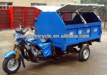 250cc trike three wheel motorcycle/garbage tricycle