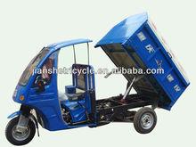2014 new 250cc trike motorcycle/garbage tricycle