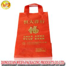 Cute Cartoon Grape T Shirt Shopping Bag DK-CS050